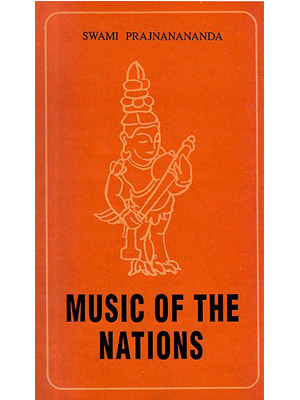 MUSIC OF THE NATIONS